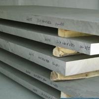 云南al5254-H24高彈性鋁板