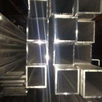 供应5083铝合金方管 防锈氧化铝方管规格