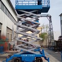 12米升降平台 靖边县高空作业举升机制造