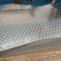 5754花纹铝板价格表,5754花纹铝板厂家加工