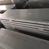 高硬度7075-t6铝排 防锈合金铝排临盆厂家