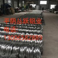 厂家供应1.6mm焊丝