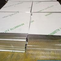 出售A5854-H112鋁板性能