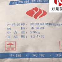 碳化硅陶瓷防磨料 煤粉输送管道用防磨胶泥