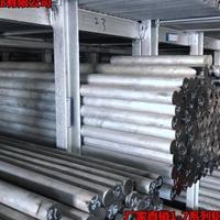 7A04大直徑模具進口鋁棒
