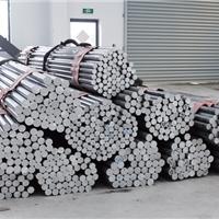 特价进口7a04铝板 特价进口7a04铝棒