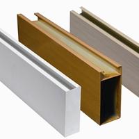 款式百搭鋁方通吊頂 學校木紋鋁方通鋁條扣