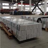 5086防锈铝板 合金铝板5086 5086铝板价格