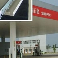 防静电环保铝条扣-加油站铝条扣价格