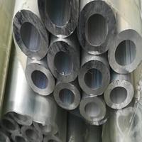 7A52耐磨精密鋁管