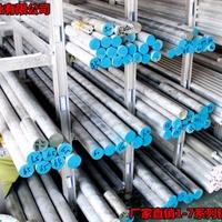 廠家直銷5356耐腐蝕鋁棒