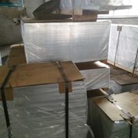 铝板氧化规格型号各种定做