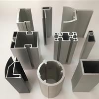 铝合金型材  铝型材  铝材