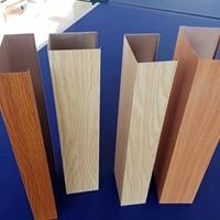铝方通定制-木纹铝方通简介 40?80铝方通
