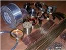 铜焊条,铜焊丝,铜焊片