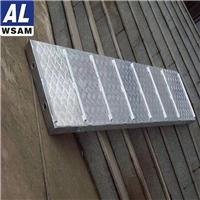 重庆西铝 6A02铝跳板 防滑性好 外形美观