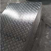 0.8毫米瓦楞铝板厂家价钱