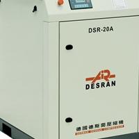 铝型材专用切割设备DSPM-50A