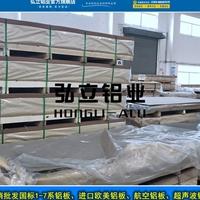A6063-T651进口耐磨铝板