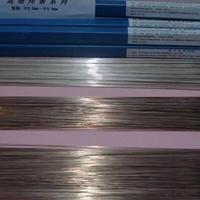 4047铝硅焊丝ER4047铝合金焊丝