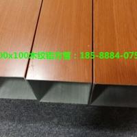 白山木纹铝方管德普龙建材合作厂家