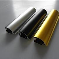 灯箱超薄灯箱铝材成品铝型材2.5公分