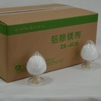 铝除镁剂-ACM