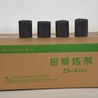 鋁精煉劑-AJ01C