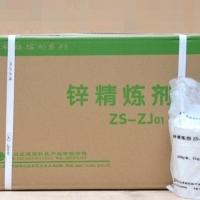 锌精炼剂-ZJ01