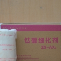 钛硼细化剂-AX2