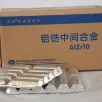 铝锆中央合金-AlZr10