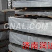 生产保温铝板