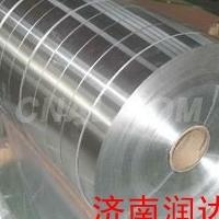 生产各种型号铝带