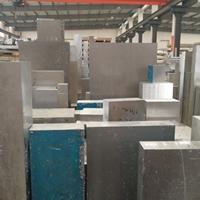 上海地区7075铝板哪家质量好