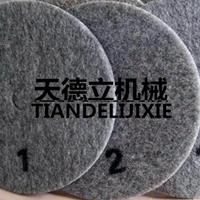 高抛机用兽毛垫 钻石垫 含金刚砂抛光垫