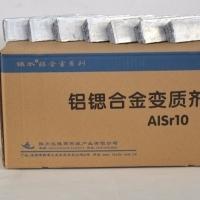 铝锶合金变质剂-AlSr10
