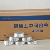 铝稀土中间合金-AlRE10、AlRE15