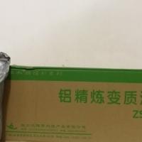 铝精炼变质清渣剂-AJB1