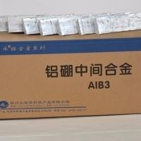 铝硼中间合金AlB3