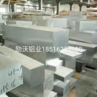 6061T6合金铝板 中厚铝板现货 铝块切割