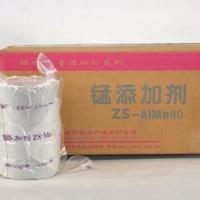 锰添加剂-ALMn80