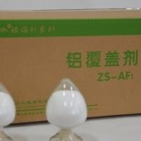 铝笼罩剂-AF1AF1AAF1B