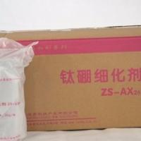 钛硼细化剂-AX201