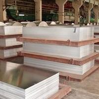 大量现货铝板铝卷