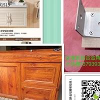 橱柜门铝合金型材