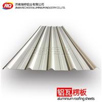 廠家直銷YX25-210-840鋁瓦840壓型鋁板