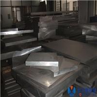 1050H26铝板价钱1050H26铝板厂家