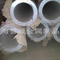供应合金铝管6063铝管 铝方管直销