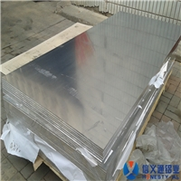 1070H34铝板价格1070H34铝板厂家