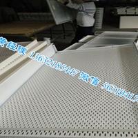 扬州东风启辰4S店白色微孔吊顶钢板